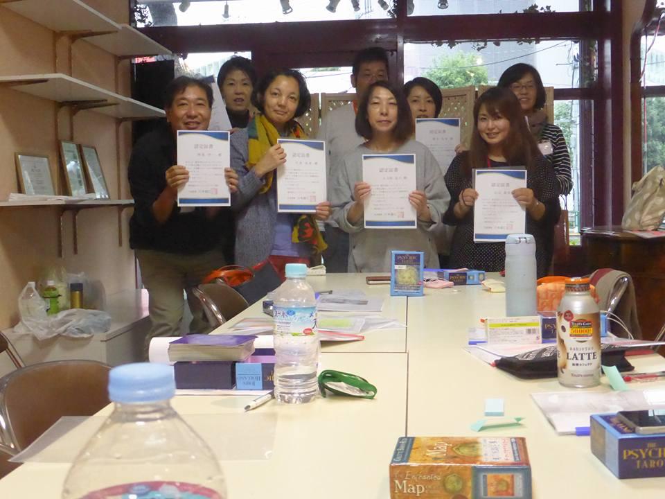 2017年10月14~15日SCANベーシック東京第1期終了しました。