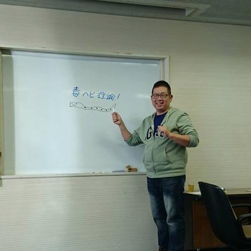 新規情報!「エフェクティブコーチ養成講座三重第5期」募集開始しました。