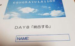 「幸せに生きる技術東京第1期終了しました」